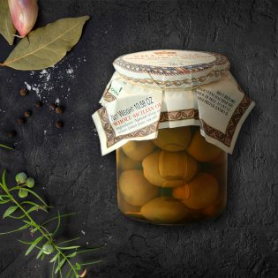 Ganze Oliven naturbelassen 300g